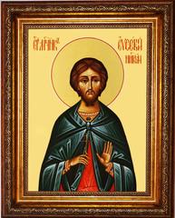 Евсевий Никомидийский Святой мученик. Икона на холсте.