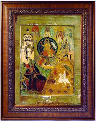 Единородный Сын. Икона Иисуса Христа. Копия иконы XVI века.
