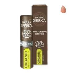Увлажняющая губная помада 09 / Lip Stick 09/ сладкий миндаль