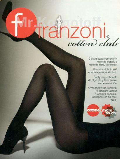 Колготки Franzoni Cotton Club
