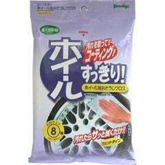 Влажная cалфетка для очистки колесных дисков автомобиля PRESTIGE WO-1