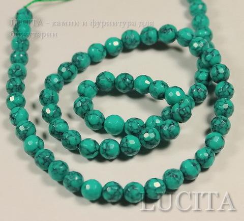 Бусина Бирюза (искусств), шарик с огранкой, цвет - зеленый, 6 мм, нить ()