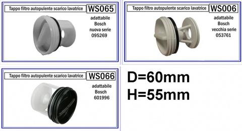 Фильтр сливного насоса (помпы) для стиральной машины Bosch (Бош) - WS066
