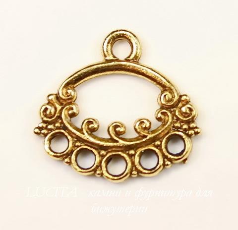 """Коннектор (1-5) Quest Beads """"Ажурный овал"""" (цвет-античное золото) 17х16 мм"""