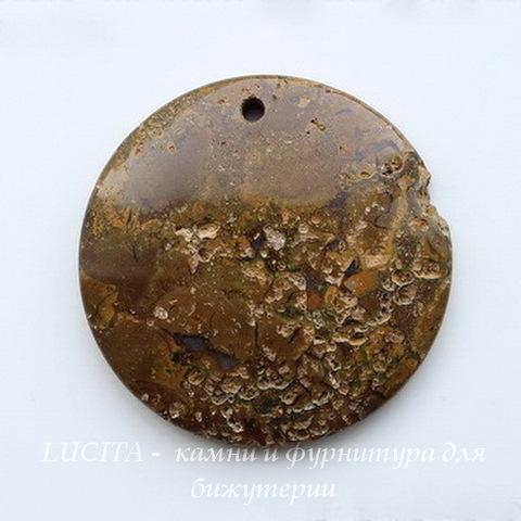 Подвеска круглая Яшма цвет- коричневый 40,1х6,7 мм