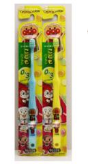 Зубная щетка, LION, Clinica KID'S, детская, 0-3 г