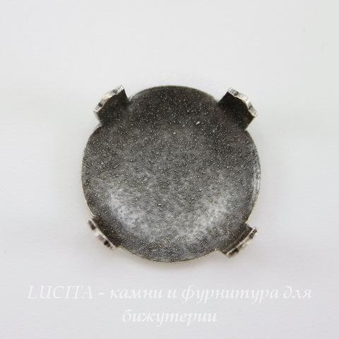 """Сеттинг - основа """"Черепашка"""" для камеи или кабошона 15 мм (оксид серебра)"""