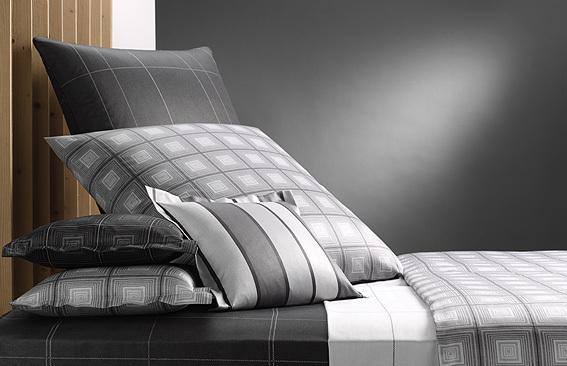 Для сна Наволочка 35x40 Elegante Prisma серая elitnaya-navolochka-prisma-serebro-ot-elegante-germaniya.jpg
