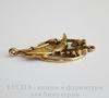 "Коннектор ""Колибри"" (1-1) 36х20 мм (цвет - античное золото)"
