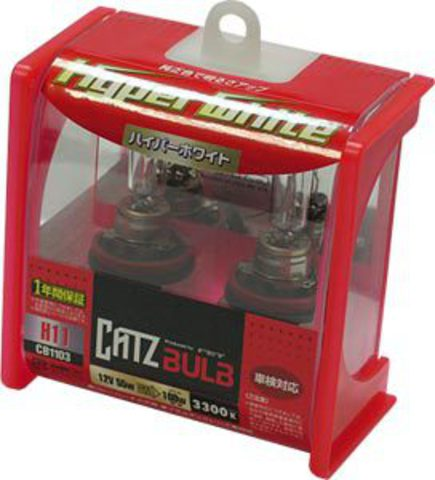 Газонаполненные лампы CATZ H4 CB403N (3300К)