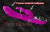 Вибромассажер стимулятор клитора и точки G Digi Fire с подогревом до 45* (3,8 х 17 см)