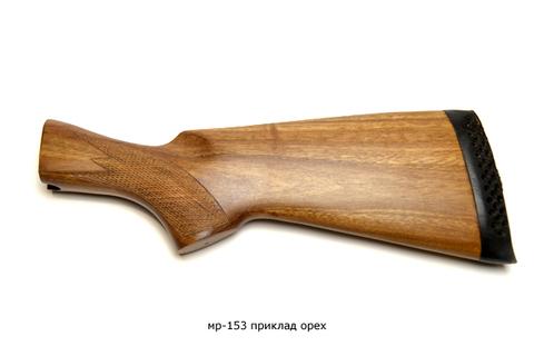 мр-153 приклад орех