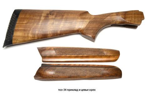 тоз-34 приклад и цевье орех