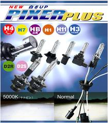 Комплект ксенона PIAA (5000K) HB3 (9005) / НВ4 (9006) HH174SE;235