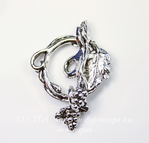 "Замок - тоггл из 2х частей Quest Beads ""Виноград"" (цвет-античное серебро) 19х17 мм, 22х4 мм"