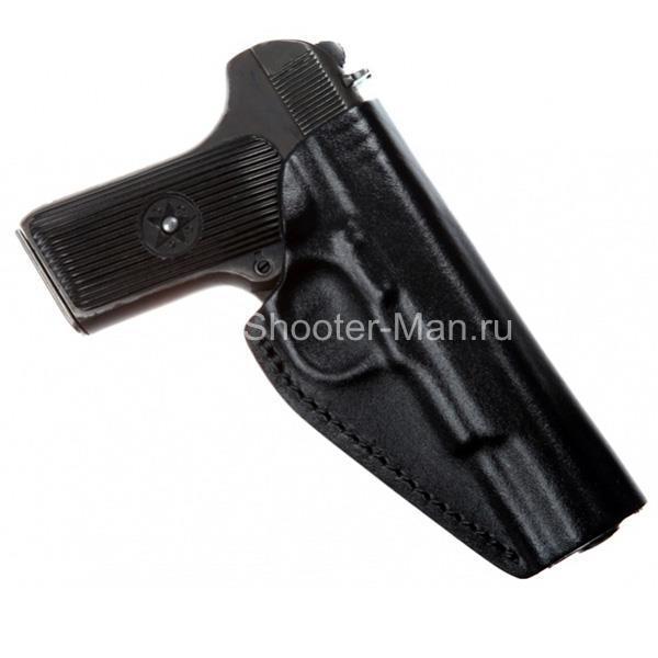 Кожаная кобура на пояс для пистолета ТТ ( модель № 17 )