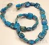 Бусина Яшма Императорская (прессов), квадратная плоская, цвет - голубой, 12х12 мм, нить ()