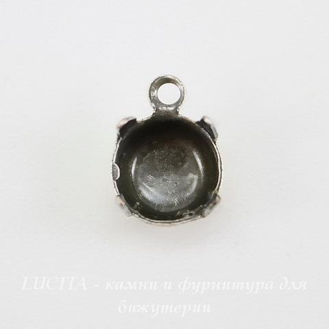 Сеттинг - основа - подвеска для страза 6 мм (оксид серебра)