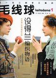 Журнал Keito Dama 1