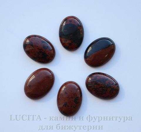 Кабошон овальный Махагон цвет - коричневый 25х18х6 мм