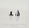 Шип винтовой из 2х частей (цвет - черный никель) 10х7 мм, 7х6 мм
