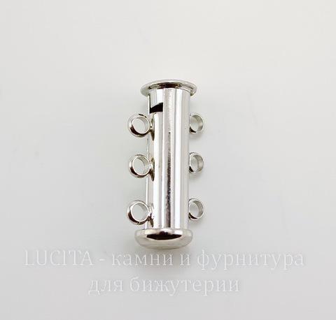 Замок трубочка на 3 нити (цвет - платина) 20х7 мм