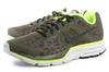 Nike Air Pegasus + 30 Кроссовки для бега мужские