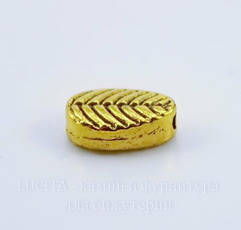 """Бусина металлическая """"Листик"""" 8х5 мм (цвет - античное золото), 10 штук"""