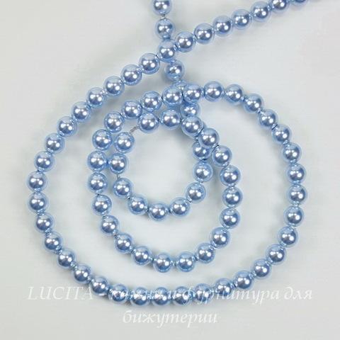 5810 Хрустальный жемчуг Сваровски Crystal Light Blue круглый 3 мм, 10 шт ()
