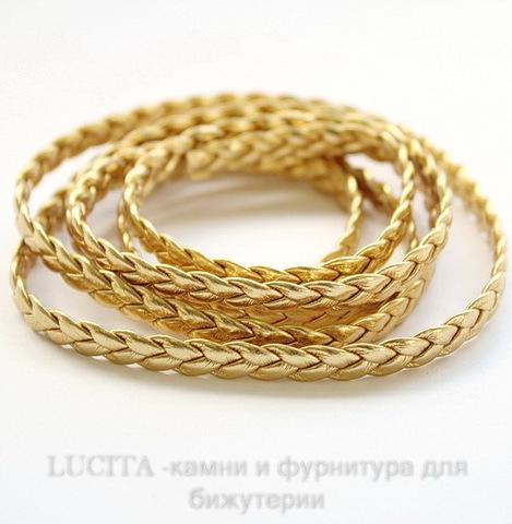 Шнур (искусств. кожа),  цвет - золотой , 5,5х1,7 мм, 1 метр ()