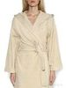Элитный халат махровый Crociera песочный от Blumarine