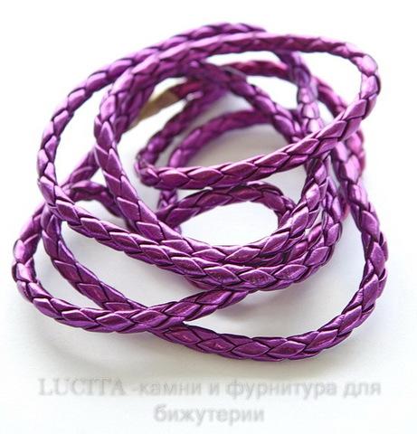 Шнур (искусств. кожа), 4 мм, цвет - фиолетовый, примерно 1 м