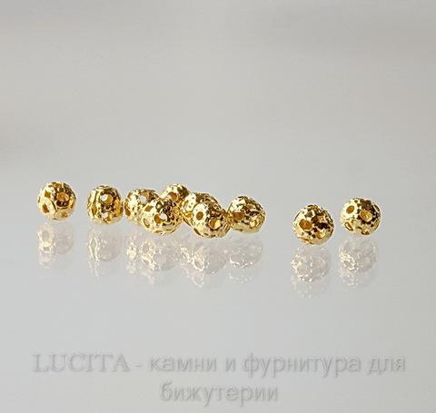 Бусина металлическая филигранная (цвет - золото) 4 мм, 10 штук ()