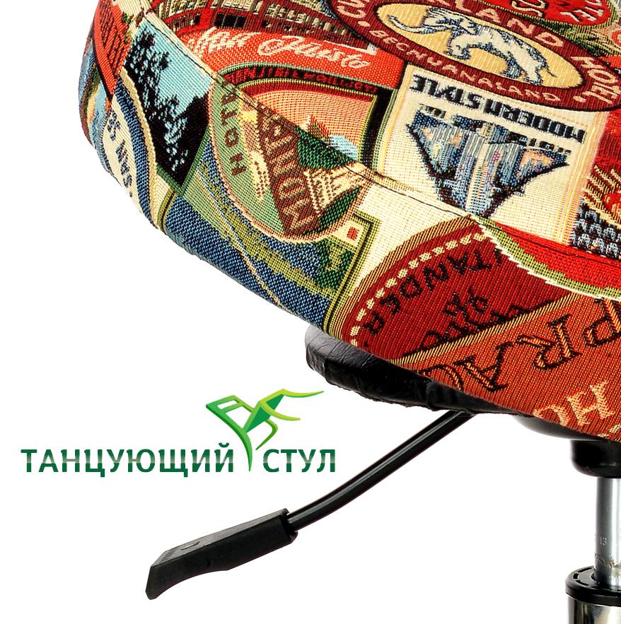 Волго-Вятский судебный стул для школьника танцующий россия связано особенностями развития