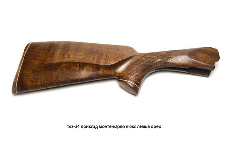 тоз-34 приклад монте-карло люкс левша орех