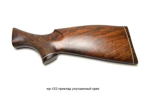 мр-153 приклад улучшенный орех