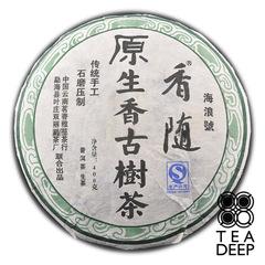 """Шен пуэр 2011 Hai Lang Hao """"Yuan Sheng Xiang"""" Raw Pu-erh Tea cake"""