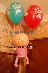 Композиция На День Рождения (девочка на шарах) из воздушных шаров