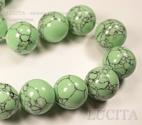 Бусина Бирюза (искусств)(тониров), шарик, цвет - светло-зеленый, 18 мм, нить