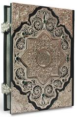Коран с филигранью, литьем