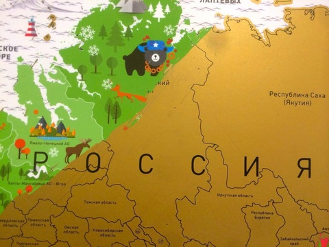 Стирательная карта мира