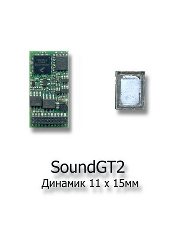 Modelldepo 343008mtc Декодер SoundGT2 21Pin +звуковой динамик 11 х 15 мм