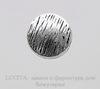 Бусина металлическая плоская (цвет - античное серебро) 10 мм, шт