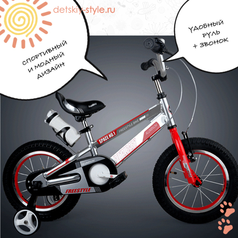 "Велосипед Royal Baby ""Freestyle Space №1 Alloy 14"" (Роял Беби)"
