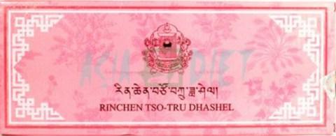 Rinchen Tso Tru Dashel / Ринчен Тсо Тру Дашел, Men-Tsee-Khang, 1 шт.