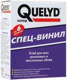 QUELYD Клей обойный СПЕЦ-ВИНИЛ 300г