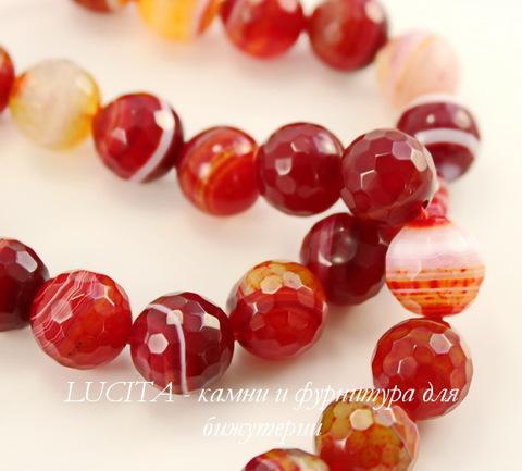 Бусина Агат (тониров), шарик с огранкой, цвет - темно-красный с полосками, 12 мм, нить ()