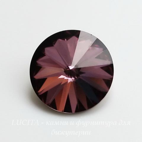 1122 Rivoli Ювелирные стразы Сваровски Crystal Antique Pink (12 мм)