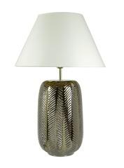 Элитная лампа настольная Gold бежевая от Sporvil
