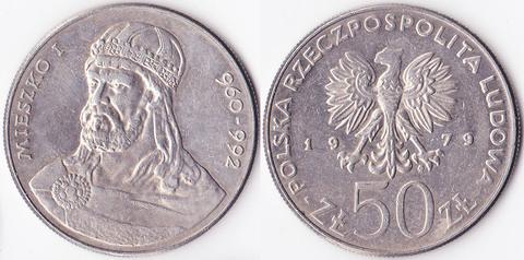 Польша 50 злотых 1979 Мешко I